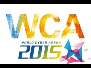 Vega vs Alliance 1-ая игра WCA EU Quals