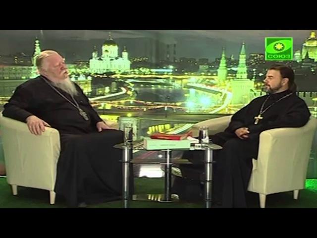 православные ведьмы