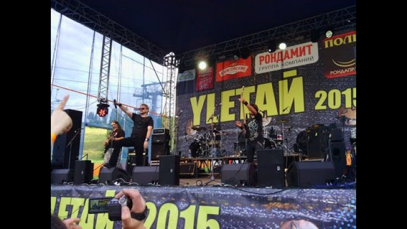 HMR - Сталинград HMR - Stalingrad (thrashheavy metal, live in Улетай-2015)