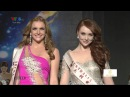 Miss World 2015 (Thuyêt minh - Full)́