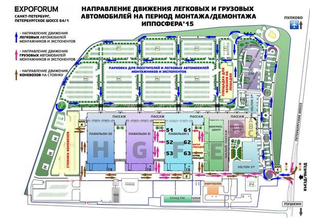 новости чемпионат россии по футболу 2014 2014 2015