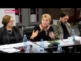Комитет 300-Программа золотой миллиард в действии