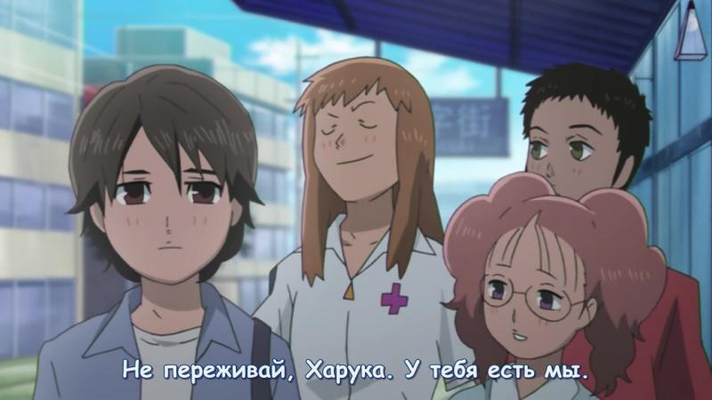 [AOS] Ноэйн - Твоя другая сторона эпизод 19 русские субтитры HQ