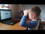 Георгий, 6 лет, примеры с двузначными числами