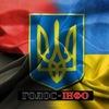 ГОЛОС-ІНФО