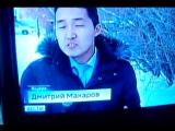 Якутию ( Нерюнгри ) показывают по новостям