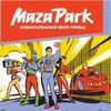 Maza Park - развлекательный центр города!