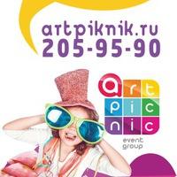Логотип Детские праздники в Самаре / Арт-Пикник