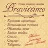 Кухни Брависсимо | Новокуйбышевск Bravissimo