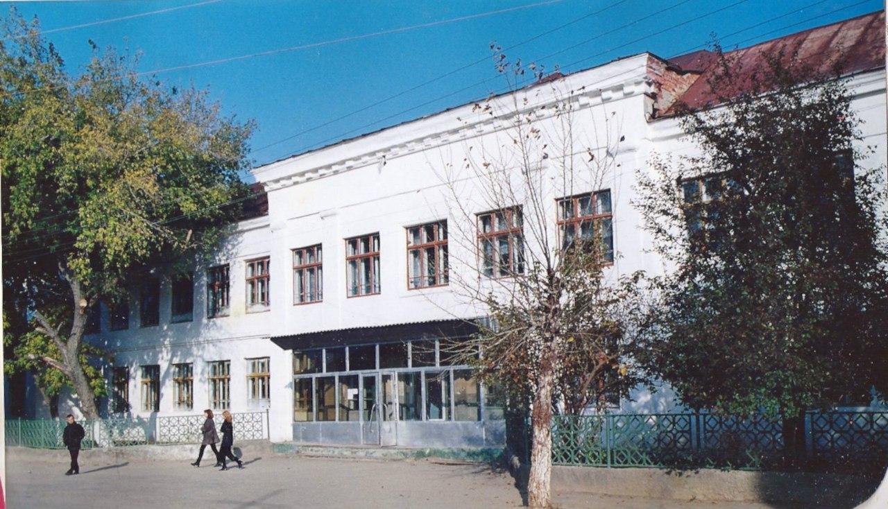 Школа №5 - 1997 год