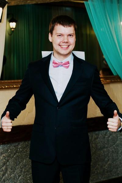Артём Касьян