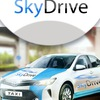 SkyDrive Taxi