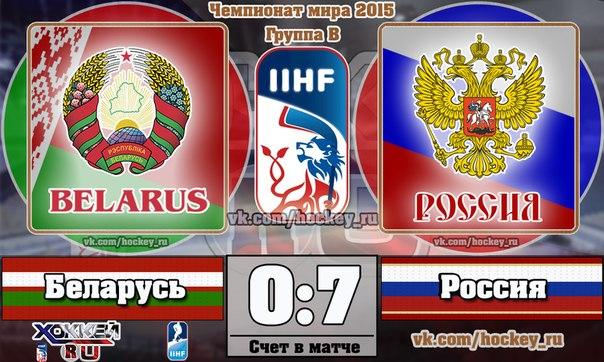 чемпионат россии 2014 2015 новости футбола трансферы