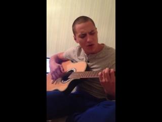 Честный (Тимур Гатиятуллин) душа поет под гитару