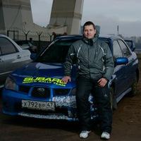 Александр Стулов