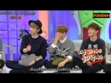 [THAISUB] 150413 EXO - HELLO COUNSELOR introduction cut 360p