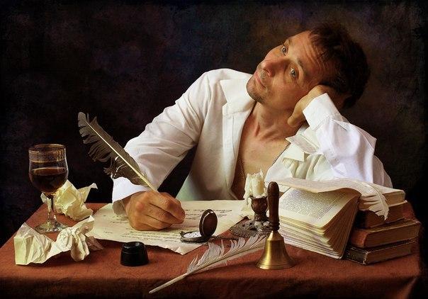 Любишь писать стихи?