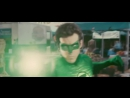 Green Lantern | Зеленый Фонврь