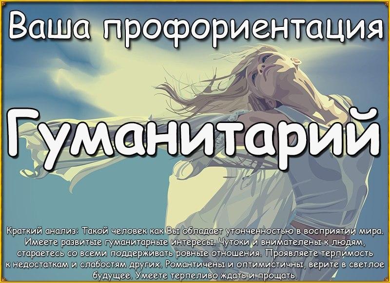 Оксана Зизелева | Нижний Новгород