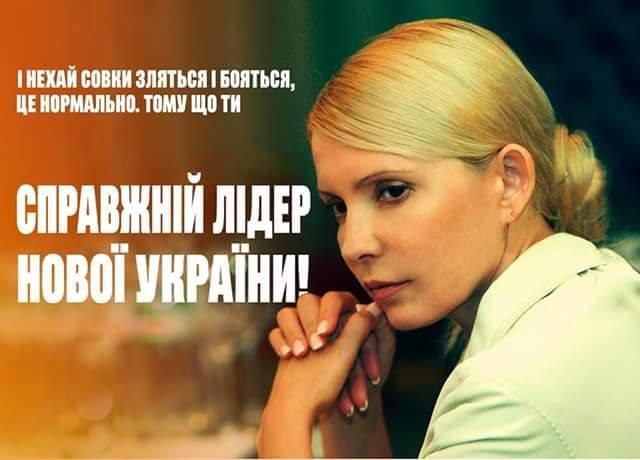 На местных выборах победили 96 кандидатов от БПП, - пресс-служба партии - Цензор.НЕТ 2907