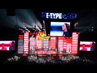 Легенды РЕТРО фм 2015, E-Type