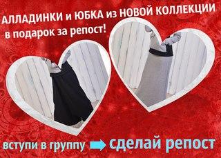 ЛадоЯр, магазин экопродуктов | Екатеринбург Веб
