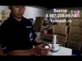 Индукционный запайщик горловин фольгой
