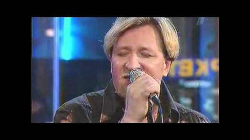 Белорусские песняры - А ў полі бяроза (2003)