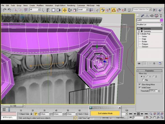 Моделирование классической колонны - 6
