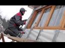 Видео инструкция Holzplast по монтажу сайдинга