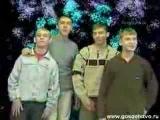 группа Стекловата -