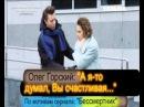 Олег Горский А я- то думал, Вы счастливая...