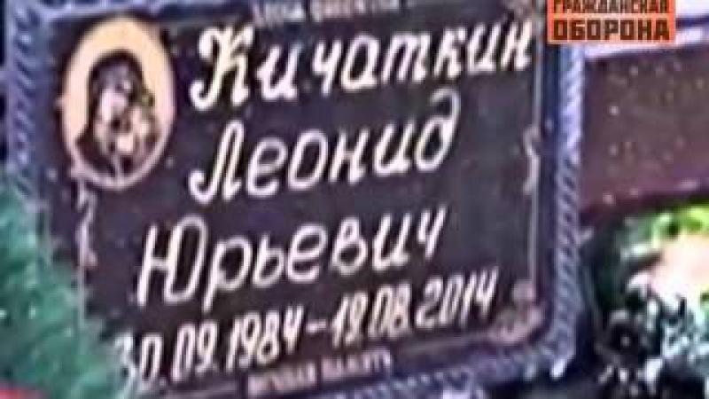 Солдатский бунт в России военные РФ не хотят умирать на Донбассе Гражданская оборона 02 12
