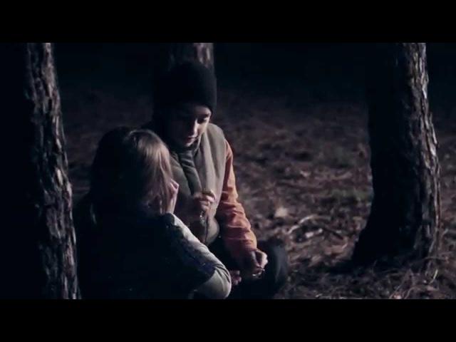 Артем Лоик - Соленое детство (Премьера клипа!)