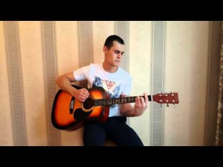 Максим Карташов- Армейская песня