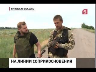 новости украины смотреть