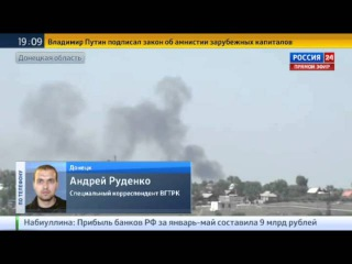 Украинская армия обстреляла жилые кварталы Горловки. Есть жертвы