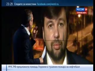 ЛНР и ДНР пояснили в какой Украине они готовы остаться  Новости Украины сегодня