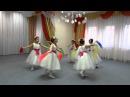 Танец Нежность