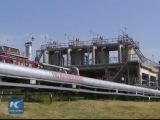 Ukraine raises tariffs for Russian gas transit by over 50%