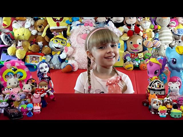 Добро пожаловать на мой канал Игрушки Настюшки на канале ToyBoxTube трейлер 2