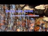 Ernesto Cortazar Album -  Moments of Solitude