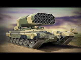 Оружие России |  Огнеметные системы «Шмель» и «Буратино» | Характеристики и История создания.