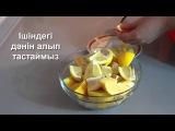 Дәмді: Лимонад #1
