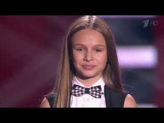 Ева Тимуш. Je T'aime - Слепые прослушивания - Голос Дети - Сезон 3