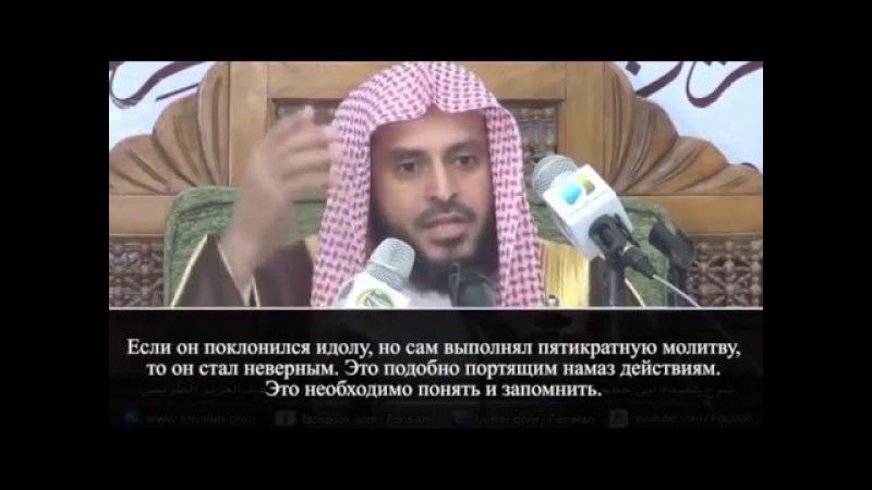 шейх Абдуль Азиз ат Тарифи что такое иман у ахлю сунна