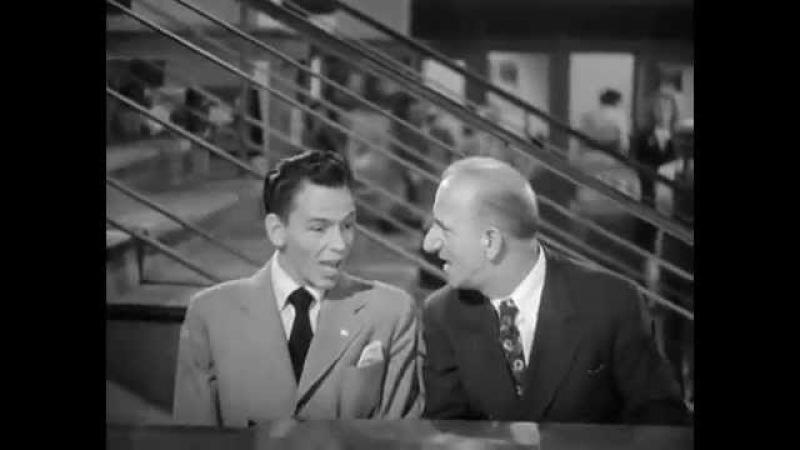 Очи черные Фрэнк Синатра и Джимми Дюранте 1947 год