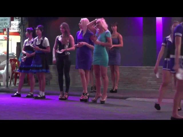 Русские девушки в Таиланде город Паттайя