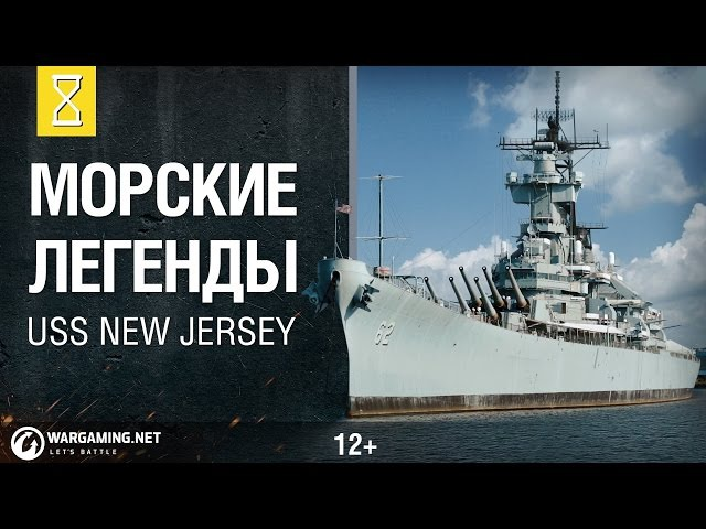 USS New Jersey. Морские легенды [World of Warships]