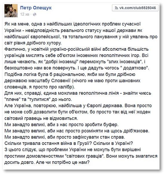 Дипломаты готовят визит Порошенко в США для участия в саммите по ядерной безопасности, - Чалый - Цензор.НЕТ 4050
